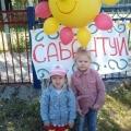 Отчёт о летней оздоровительной работе в детском саду