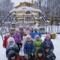 Фотоотчёт «Зимняя прогулка»
