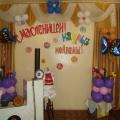 Сценарий фольклорного праздника «Масленица и Наурыз— все на праздник торопись!» для детей старшей и подготовительной групп.