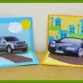 Открытка с сюрпризом «Автомобиль» в подарок папе (мастер-класс)