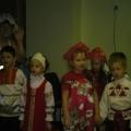 Развлечение для детей 7 лет. «Посиделки на Святки».