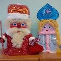 Дед Мороз и Снегурочка из бросового материала