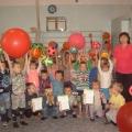Положение о первенстве детского сада среди старших, подготовительных групп. Весёлые старты «Праздник мяча»