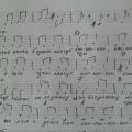 Песенка «Капли»