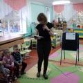 Конспект занятия в средней группе. Развитие речи. Ознакомление с окружающим миром.