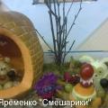 Конкурс поделок из овощей и фруктов