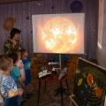 Презентация «Солнечная система»