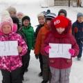Физкультурное занятие на свежем воздухе для детей подготовительной к школе группы