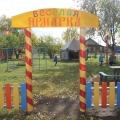 Дизайн-проект прогулочной площадки «Веселая ярмарка», для детей старшего дошкольного возраста