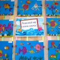 Пластилинография «Подводное царство»
