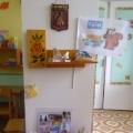 Выставка «Сувениры»