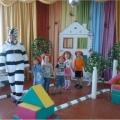 Ребёнок и улица