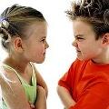 Агрессивный ребёнок. Что делать?