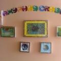 Оформление в нашем детском садике.