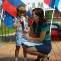 Самопредставление воспитателя на районном фестивале работающей молодёжи «Молодой специалист-2013»