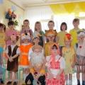 Театрализованная деятельность в детском саду. Спектакль «Соломенный бычок».