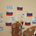 Конспект занятия по изобразительной деятельности «Флаг России»