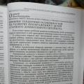 Моя первая научная публикация!