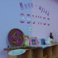 Мини-музей звуков