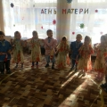 «День матери» в детском саду №28
