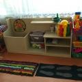 Создание предметно-развивающей среды по освоению детьми образовательных областей «Физическая культура» и «Здоровье»— 2