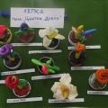 Пластилинография «Цветок добра» для детей среднего возраста.