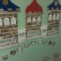 Дидактическая игра «Замок»
