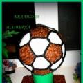 «Кофейный футбольный мяч». Подарок для любимого мужчины