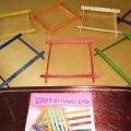 Развивающие игры для формирования представления о цвете у детей с ЗПР.