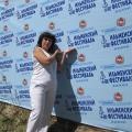 «Ильменский фестиваль-2013!»