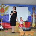 Фотоотчет с концерта, посвящённого женскому празднику 8-е марта в Уфсин по Краснодарскому краю
