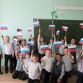Конспект занятия «День государственного флага России» для детей младшего школьного возраста