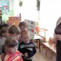 Конспект занятия по ФЭМП «Экскурсия в Музей математики» для детей старшей группы
