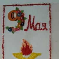 Детский мастер-класс по изготовлению плаката на 9 Мая «Вечный огонь»