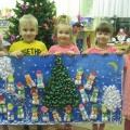Коллективная работа «Снеговики встречают Новый год у елочки» (старшая группа)