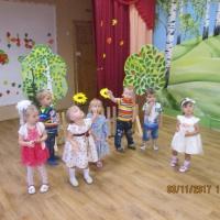 Осенний праздник в первой младшей группе (фотоотчет)