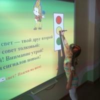 Интерактивные игры в работе с дошкольниками.