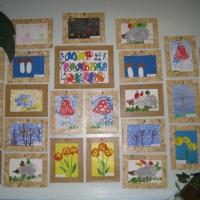 Опыт работы по теме «Развитие цветового восприятия детей средствами живописи»