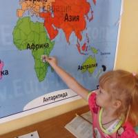 «Путешествие по континентам. Животные разных стран».