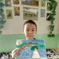 Детские рисунки на тему: «Зеленый мир глазами детей»