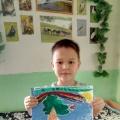 Рисование «Зеленый мир глазами детей»