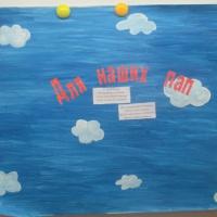 Конспект занятия по аппликации коллективной композиции в средней группе «Летящие самолеты»