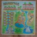 Дидактическое пособие «Звукоград» для ознакомления дошкольников со звуками и буквами родного языка