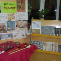 Мини-музей «Чудо-ложка»