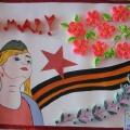 Мастер-класс по изготовлению плаката с пошаговыми фото в смешанной технике: рисование и квиллинг «Мир глазами детей»
