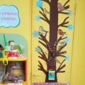 Предметно-развивающая среда для игровой деятельности детей