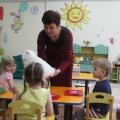 Конспект открытого интегрированного занятия по речевому и художественно-эстетическому развитию детей во второй младшей группе