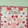 Стенгазета к Дню Святого Валентина