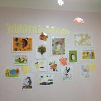 «Золотая осень». Фотоотчет о выставке работ воспитанников