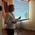 Семинар-практикум. Организация работы по физическому воспитанию в центре социальной реабилитации несовершеннолетних